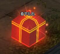 49you奇迹来了-春节礼包样式